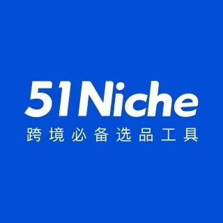51Niche